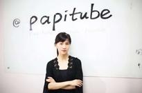 起诉papitube公司发声明:版权维护本身值得坚持去做