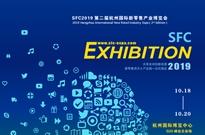 2019杭州国际新零售展、科技新时代 再创新未来!