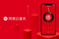 网易云音乐正式恢复上架安卓应用商店