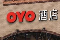 OYO推进2.0模式 能否在中国市场破局?