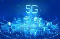 北京5G信号将先覆盖五环内 年底5G基站将超过8000个