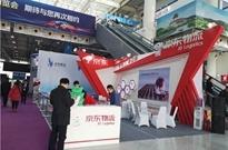 第五届(济南)电商博览会10月盛大启幕助力传统企业数字化转型