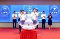 """首届""""姜堰杯""""全球高层次人才创新创业大赛在京启动"""