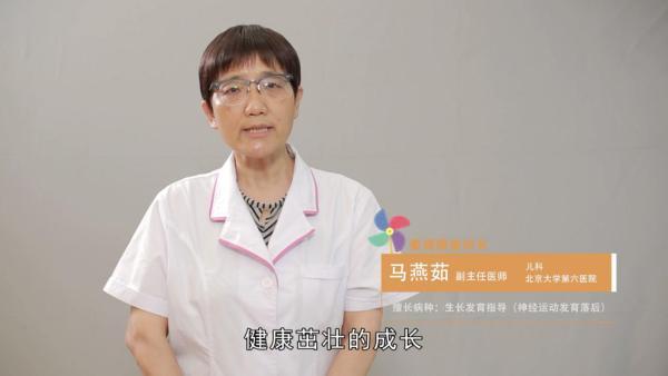 童健康童成長 北京天使兒童醫院關注兒童暑期健康計劃