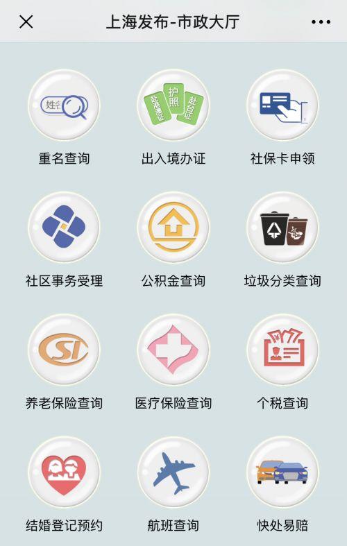 """""""上海�l布""""、""""�G色上海"""".jpg"""