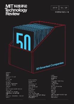 """图:2019年度""""50家聪明的公司""""(TR50)榜单"""