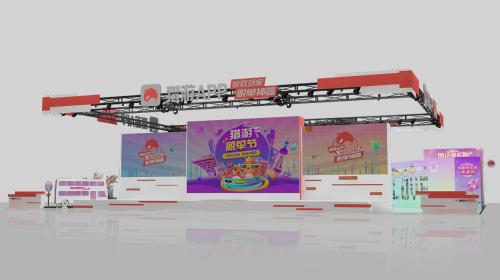 威龙GE平台娱乐2019ChinaJoy最特殊参展商 猎游APP现场帮玩家脱单