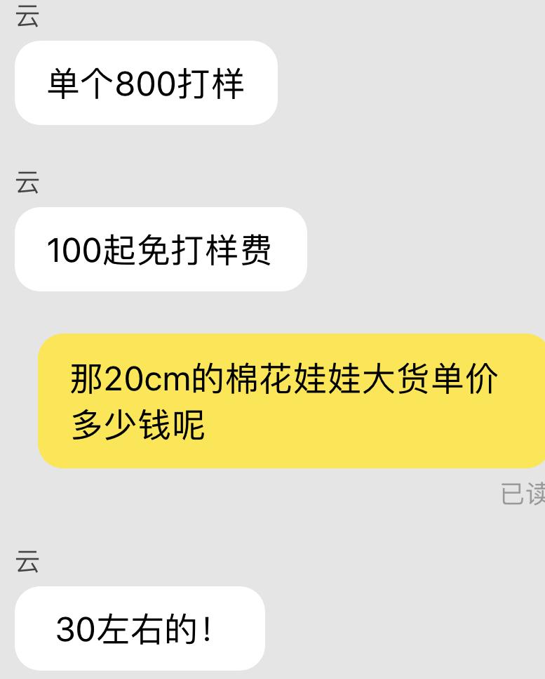 微信�D片_20190810215052.jpg