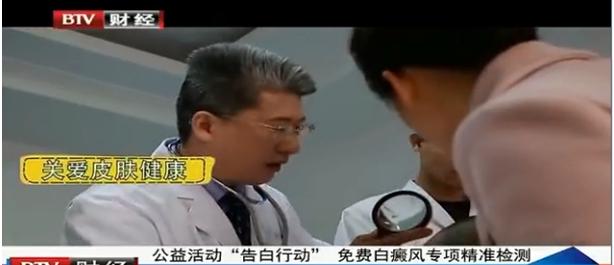 http://www.bjgjt.com/beijingfangchan/60775.html
