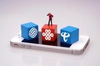 携号转网管理办法草案出炉:用户需同时满足5项条件