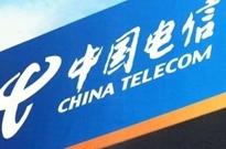 午报 |  中国电信回应取消不限量套餐;蔚来汽车减员千人,总裁回应:做这个阶段该做的事