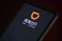 滴滴自动驾驶升级为独立公司 CTO张博兼任新公司CEO