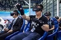 小米回应解散VR产品团队:不实消息