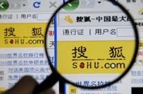 张朝阳:搜狐四季度或实现盈利 股价今晚会回来