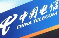 中国电信回应: 并未取消达量降速套餐