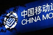 工信部就骚扰电话管控不力问题约谈中国移动