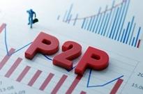 P2P平台暗换存管银行