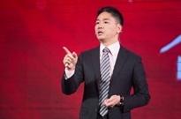 午报 | 工信部发布2019年中国互联网企业100强榜单;刘强东:盈利不是砍掉亏损业务而得到的