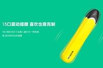 云吞智能完成数千万元Pre-A轮融资, 第一代新品WONTON换弹雾化烟将于8月19日正式发售