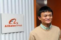 """阿里回应""""推迟香港IPO"""":对市场传言不予置评"""