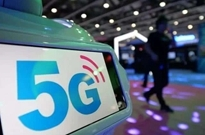 联通5G功能包最低190元