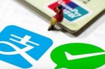 微信支付宝掀移动支付争夺战,但战火远不止支付