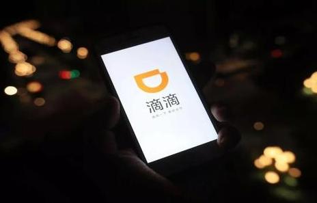 滴滴称在上海仍整改 专家:驾驶员户籍能适当放宽吗