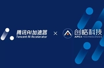 2%录取率,创略科技成功入围腾讯AI加速器三期!