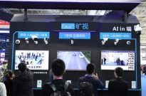 旷视科技赴港上市:第三家不同权企业 最新估值234亿