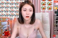 中国土豪打赏韩国主播2300万韩元 小姐姐喜极而泣