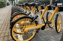 美团单车业务二季度亏损环比大幅收窄:未来将涨价