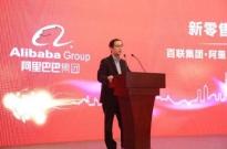 阿里巴巴CEO张勇:阿里的根在杭州,感恩杭州