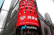 外媒:在华有5亿用户 拼多多不急着走向世界