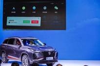 腾讯与长安汽车发布数字化成果 微信车载版首次展示