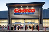 Costco中国首店开业 会员制大超能否破外资零售中国迷局?