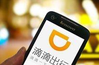 滴滴将进军韩国市场 明年成立韩国分公司