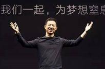 午报 |  外媒:法拉第未来CEO贾跃亭拟将辞职;苹果联合创始人:苹果早应拆分