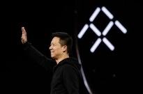FF回应贾跃亭将卸任CEO:架构变革近期将公布细节