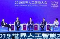 沈南鹏与程维谈AI创新,他们都说了什么?