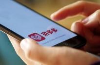 拼多多市值超越百度,成中国第五大互联网上市公司