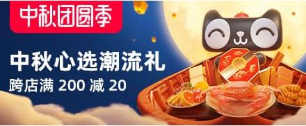 http://www.zgcg360.com/xiebaopeishi/433962.html