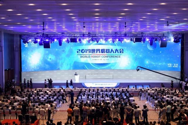乐森星际特工亮相北京世界机器人大会,抢占C位成全场焦点插图
