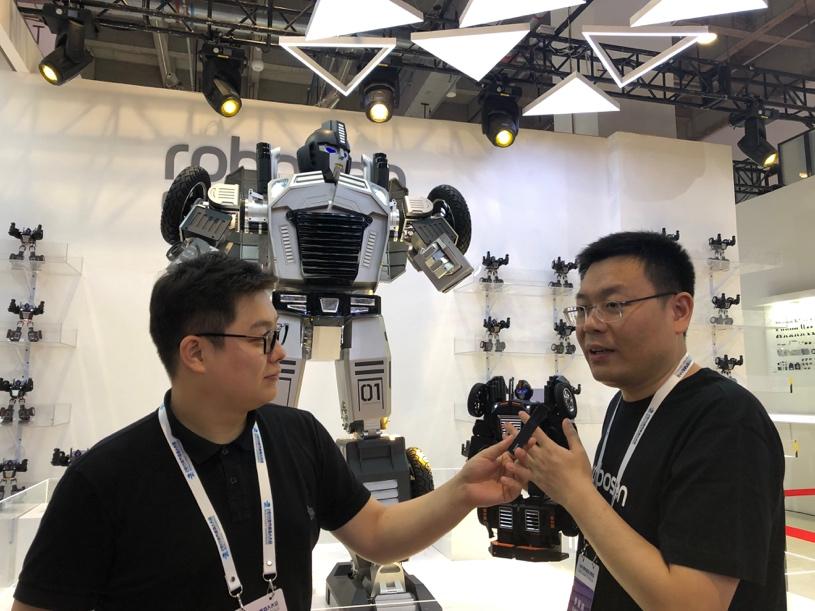 乐森星际特工亮相北京世界机器人大会,抢占C位成全场焦点插图(4)
