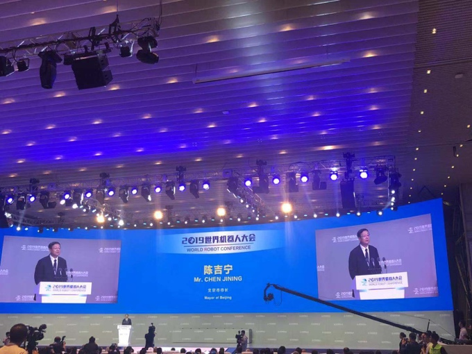 乐森星际特工亮相北京世界机器人大会,抢占C位成全场焦点插图(1)