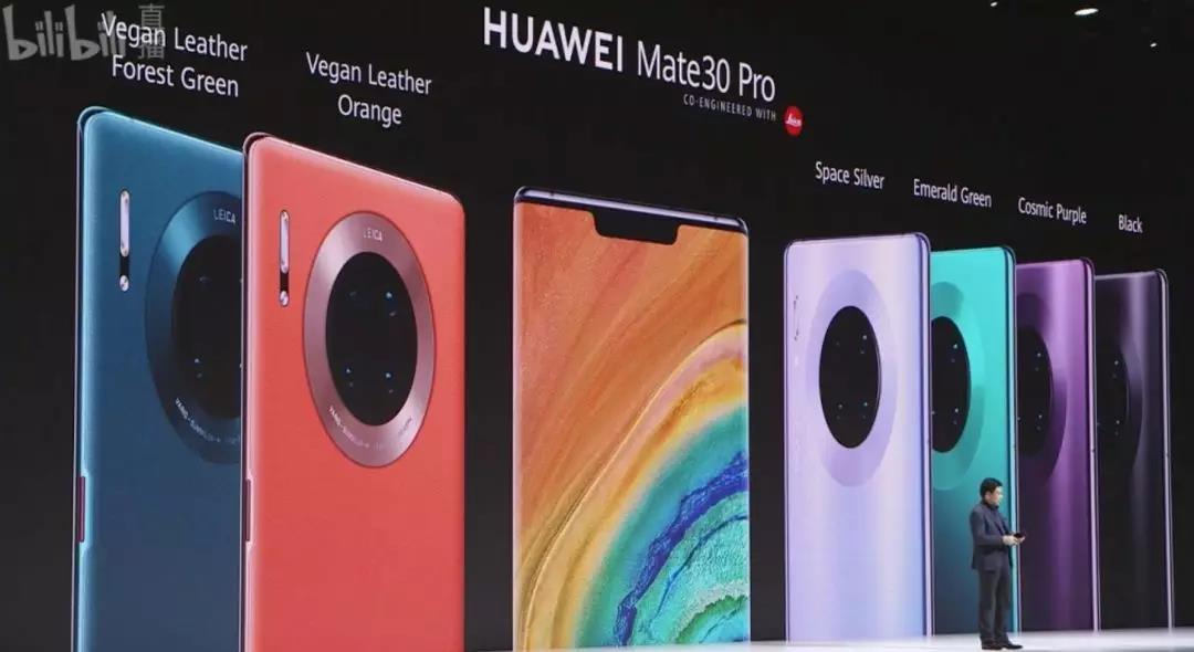 華為Mate 30系列新手機來了!網友:滾筒四攝PK浴霸三攝