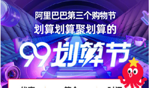 QQ截图20190830165355.png