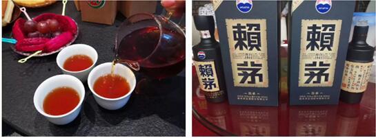 福晟天地中山酒商茶商喜迎中秋,共话中秋团圆节