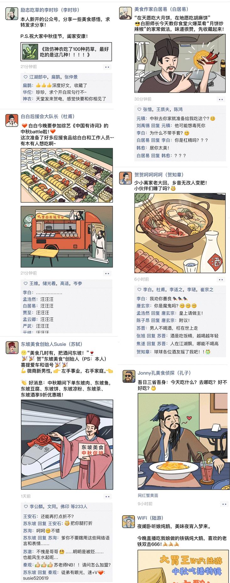 三只松鼠-中秋借��I�N1.png