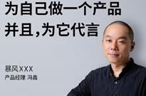 暴风冯鑫涉嫌对非国家工作人员行贿罪、职务侵占罪被批捕