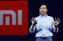小米启动最高120亿港元股份回购